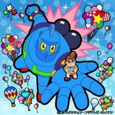 Tetsujin 28-gou Gao!'s Cover Image