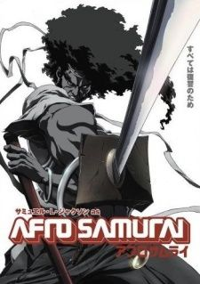 Afro Samurai's Cover Image