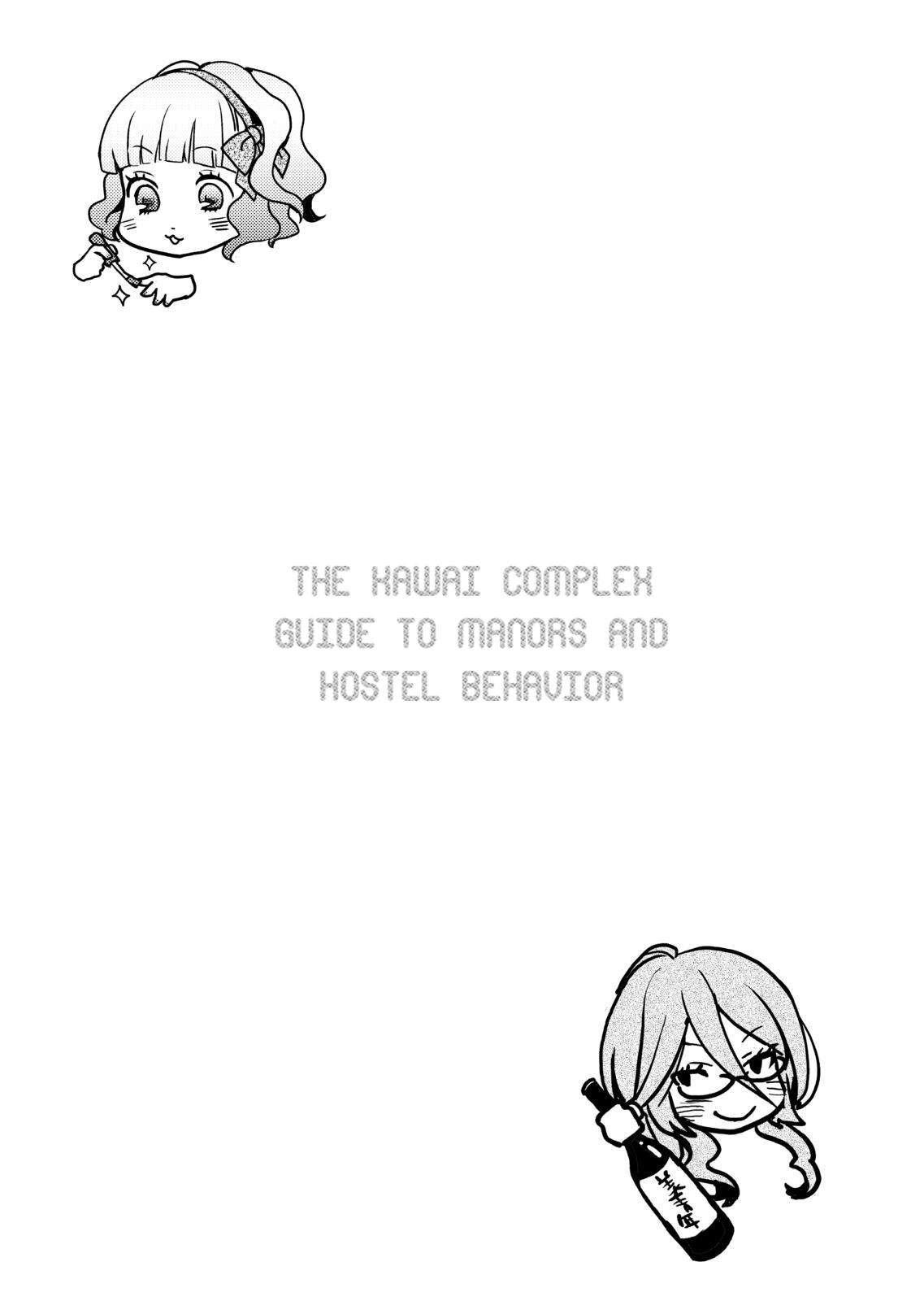 อ่านการ์ตูน Bokura wa Minna Kawaisou ตอนที่ 8 หน้าที่ 24