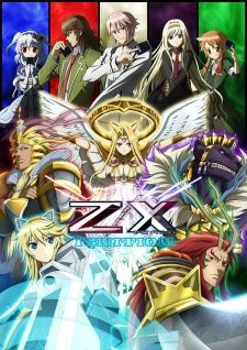Z/X: Ignition's Cover Image