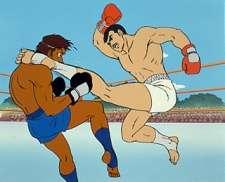 Kick no Oni's Cover Image