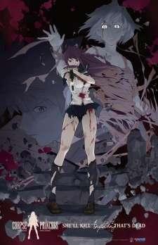 Shikabane Hime: Kuro's Cover Image