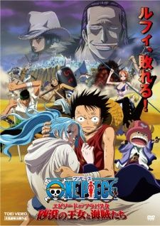 One Piece Movie 8: Episode of Alabasta - Sabaku no Oujo to Kaizoku-tachi's Cover Image