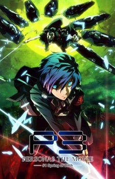 Persona 3 the Movie 1: Spring of Birth's Cover Image
