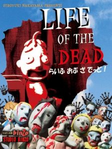 Zombie Clay Animation: Life of the Dead's Cover Image