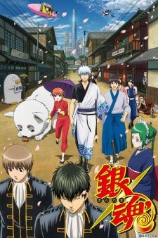 Gintama''s Cover Image