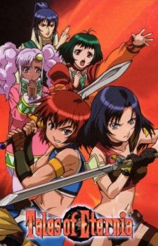 Tales of Eternia The Animation's Cover Image