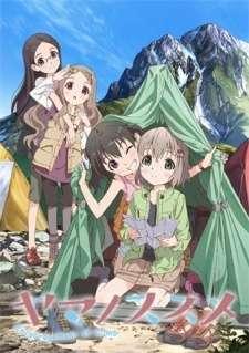 Yama no Susume: Kabe tte Kowakunai no?'s Cover Image