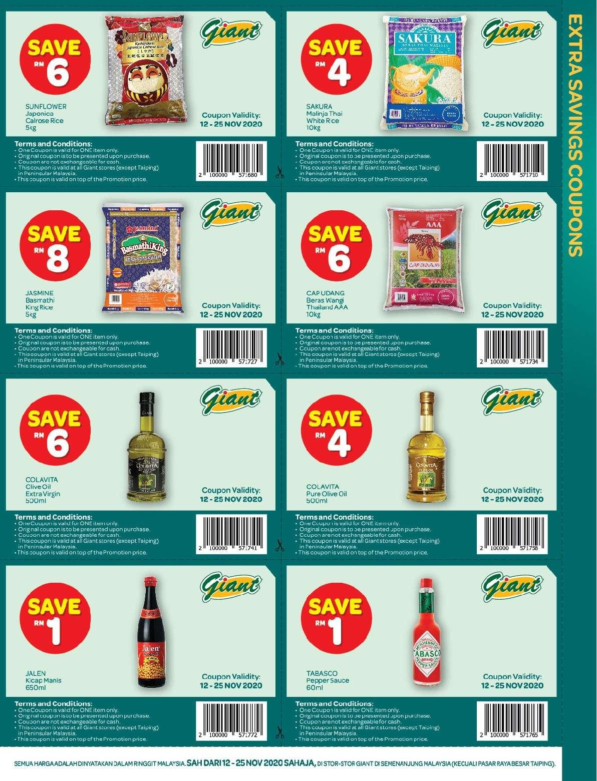 Giant Catalogue (12 November – 25 November 2020)