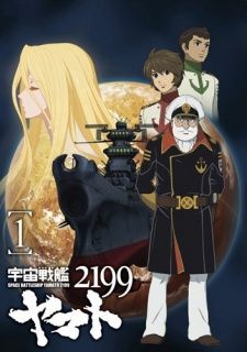 Uchuu Senkan Yamato 2199's Cover Image