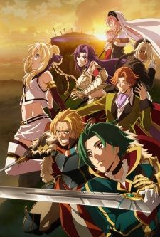 Grancrest Senki's Cover Image