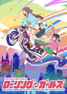 Rolling☆Girls's Cover Image