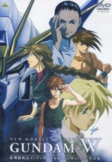 Mobile Suit Gundam Wing: Endless Waltz Movie's Cover Image