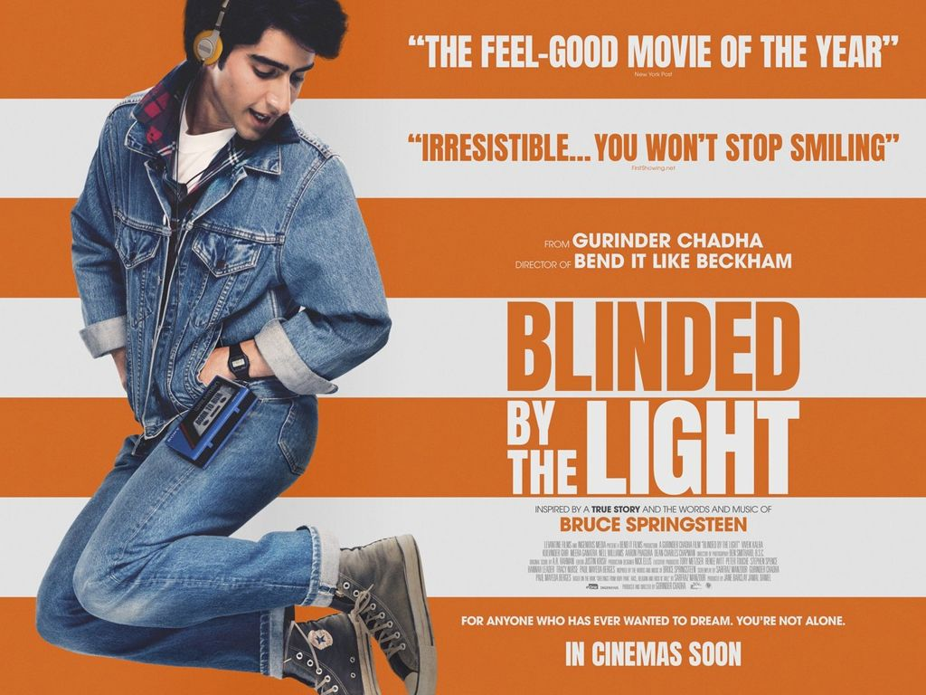 Blinded By The Light Quad Poster Πόστερ