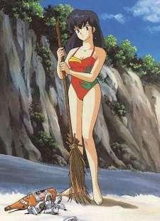 Maison Ikkoku: Ikkokujima Nanpa Shimatsuki's Cover Image