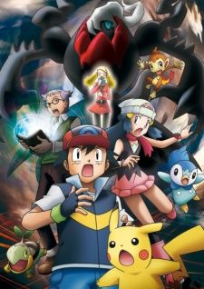 Pokemon Diamond & Pearl: Dialga vs. Palkia vs. Darkrai's Cover Image