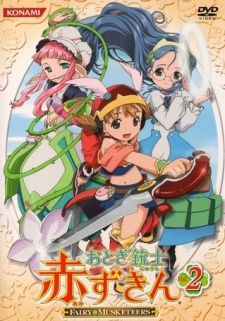 Otogi Juushi Akazukin's Cover Image