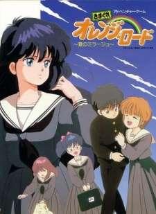 Kimagure Orange☆Road's Cover Image