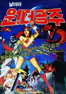 Narara Wondeogongju's Cover Image