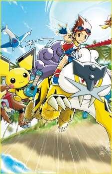 Pokemon Ranger: Hikari no Kiseki's Cover Image