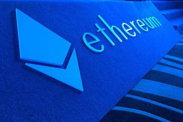 Обеспечение безопасности криптовалюты Ethereum