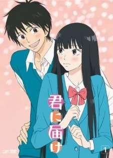 Kimi ni Todoke's Cover Image