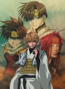 Saiyuuki Reload Gunlock Cover Image