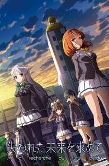 Ushinawareta Mirai wo Motomete's Cover Image