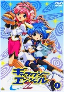 Galaxy Angel Z Cover Image