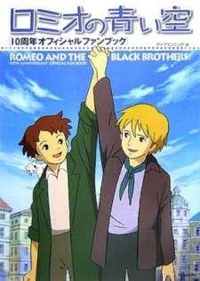 Romeo no Aoi Sora's Cover Image
