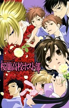 Ouran Koukou Host Club's Cover Image