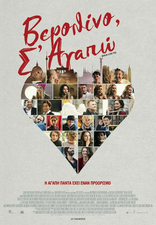 Βερολίνο Σ' Αγαπώ (Berlin, I Love You) Poster Πόστερ