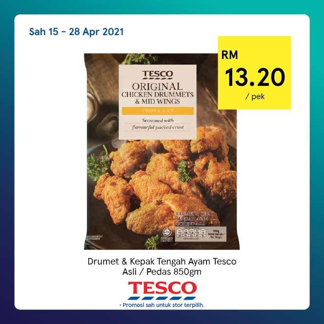 Tesco Catalogue(20 April 2021)