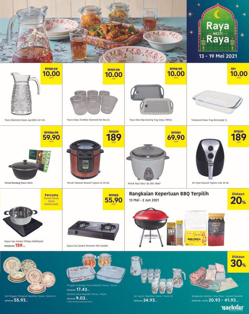 Tesco Catalogue(13 May 2021 - 26 May 2021)