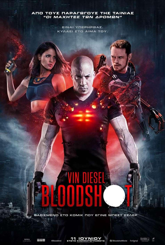 Bloodshot - Trailer / Τρέιλερ Poster