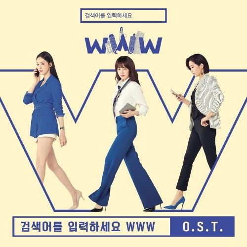 [Album] Various Artists – Search: WWW OST (MP3)