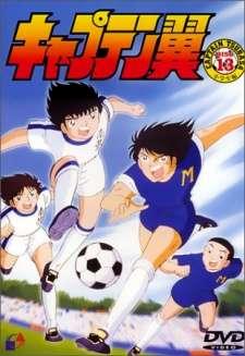 Captain Tsubasa's Cover Image