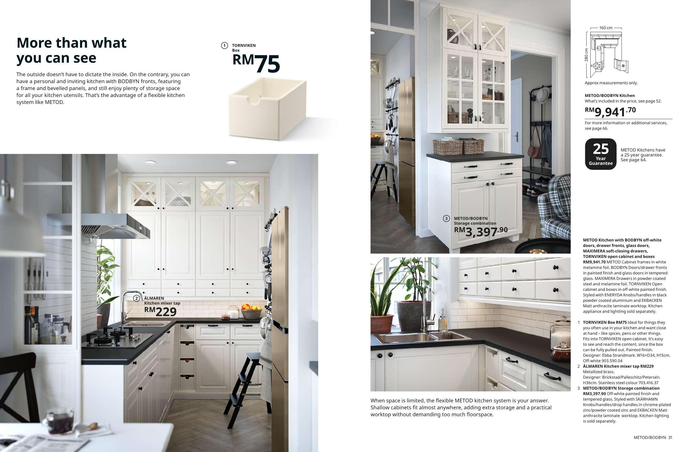 Ikea Catalogue(27 August 2020 - 31 Jul 2021)