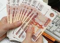 Особенности получения кредита в Москве
