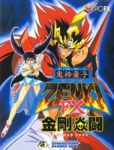 Kishin Douji Zenki's Cover Image