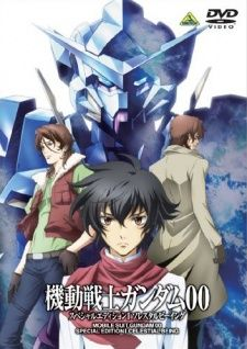 Mobile Suit Gundam 00 Special Edition's Cover Image