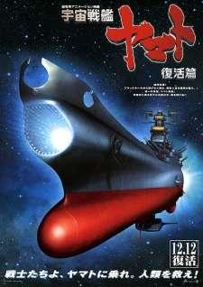 Uchuu Senkan Yamato: Fukkatsu-hen's Cover Image