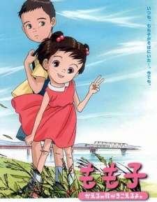 Momoko, Kaeru no Uta ga Kikoeru yo.'s Cover Image