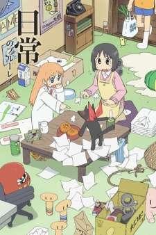 Nichijou's Cover Image