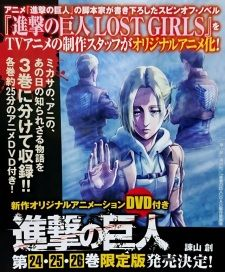 Shingeki no Kyojin: Lost Girls's Cover Image