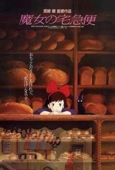 Majo no Takkyuubin's Cover Image