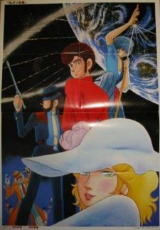 Lupin VIII's Cover Image