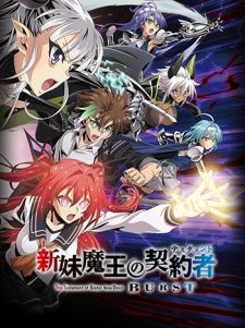 Shinmai Maou no Testament Burst's Cover Image