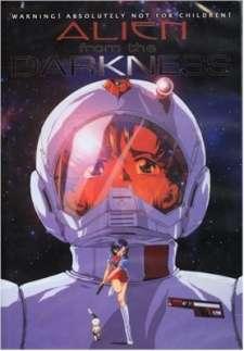 Injuu Alien's Cover Image
