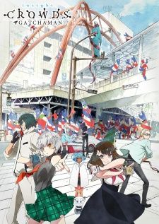 Gatchaman Crowds Insight: Inbound's Cover Image